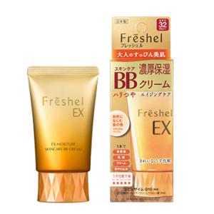 Kem trang điểm BB Cream Kanebo Freshel EX