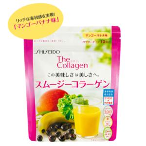 collagen the shiseido trai cay