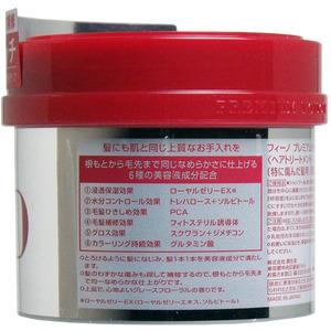 Kem ủ tóc Shiseido Fino