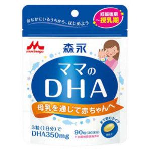 DHA bà bầu Morinaga của Nhật 90 viên uống được 30 ngày