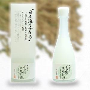 """Men rượu Kuramoto Bijin Sake Lotion chứa thành phần Pitera giống như """"nước thần SK2"""""""
