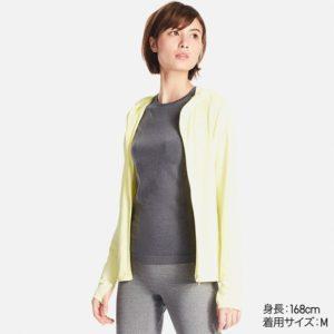 Áo khoác chống nắng Uniqlo Airism màu 41 Yellow