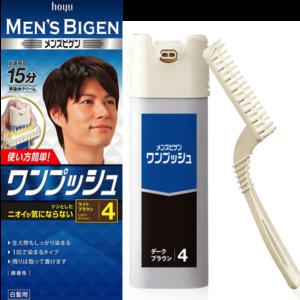Thuốc nhuộm tóc bạc Bigen Men 4 màu nâu sáng